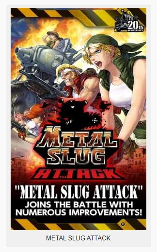 metal-slug-attack-apk