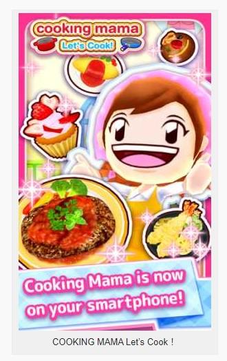 cooking-mama-apk